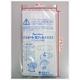 【子供用SSサイズ】バリエール抗ウイルスマスク(オメガタイプ)50枚入り - 縮小画像3