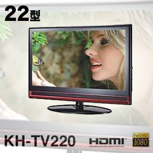 KAIHOU(海宝) 22インチフルスペックハイビジョンテレビKH-TV220