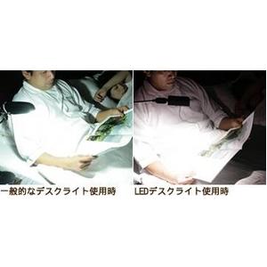 LEDデスクライト LD-1(ブラック) -5