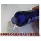 携帯イオンスチーマー『ナノジェット』  写真4