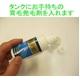 発毛剤/増毛剤を効果的に!『ナノケアミスト』 写真5