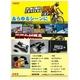 【小型カメラ】AEE(テック)小型デジタルビデオカメラ MD80S-BK 写真2