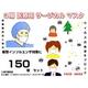 サージカル フェイスマスク surgicalfacemask 50枚3セット 150枚 写真3