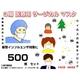 サージカル フェイスマスク surgicalfacemask 50枚10セット 500枚 写真3