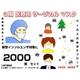 サージカル フェイスマスク surgicalfacemask 50枚40セット 2000枚