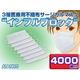 3層医療用サージカルマスク 「インフルブロック」AN-N95 4000枚セット