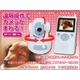 【小型カメラ】安心モニター ベビー・ 赤ちゃん・ペット・防犯・来店・来客・介護・ビジネスなどに ワイヤレスカメラで遠隔操作 写真3