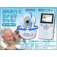 【小型カメラ】安心モニター ベビー・ 赤ちゃん・ペット・防犯・来店・来客・介護・ビジネスなどに ワイヤレスカメラで遠隔操作 写真5