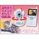 【小型カメラ】安心モニター ベビー・ 赤ちゃん・ペット・防犯・来店・来客・介護・ビジネスなどに ワイヤレスカメラで遠隔操作 写真6