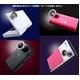 カメラ付き携帯電話用 コンバーションレンズ 超広角レンズ0.38倍 K-038 - 縮小画像3