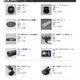 D1-REC PLUS(ディーワンレック プラス)デジタルビデオカメラ  写真6