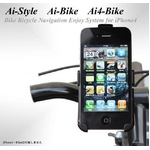 Ai-Style Ai4-BIKe  iPhone4���� �Х�������ž���ѥۥ���� ��Ai-Bike��