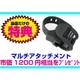 【小型カメラ】 ペン ライト型 デジタル ビデオカメラ  Windows7対応 16G対応  - 縮小画像5