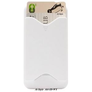Ai-Style Series iPhone4 ケース IDカード対応 Ai4-ID-WY(ホワイト) - 拡大画像
