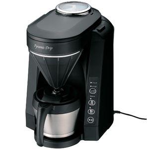 TWINBIRD(ツインバード) 全自動コーヒーメーカー CM-D456B ブラック