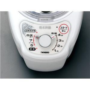 TWINBIRD(ツインバード) 家庭用コンパクト精米器精米御膳 MR-D570W ホワイト