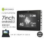 �y�n�C�X�y�b�N�z�V�C���`Android2.2 �Ód���}���`�^�b�`�p�l���^�u���b�gPC�@1Ghz:512MB:4G:Flash10.1 �L�[�{�[�h�P�[�X�t