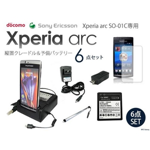 Xperia arc SO-01C 縦型クレードル充電器&予備バッテリー&アダプター&液晶保護シート&静電式スタイラス&microUSB変換コネクタ6点セット - 拡大画像
