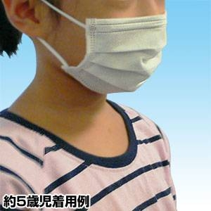 【子供・女性用マスク】3層不織布マスク 150枚セット(50枚入り×3)