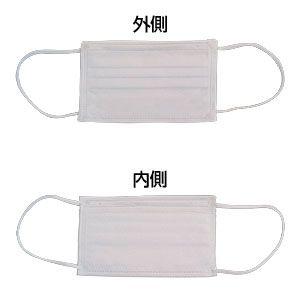 【子供・女性用マスク】3層不織布マスク 1000枚セット(50枚入り×20)