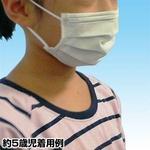 【子供用マスク】3層不織布マスク(14.5×9cm小学生・女性用)1000枚