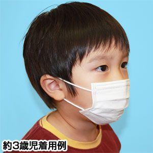 【幼児・子供用マスク】3層不織布マスク 50枚セット 画像3