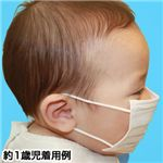 【幼児用マスク】3層不織布マスク (12×7cm幼児5歳以下用)100枚