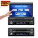トリビュート 7インチ1DINインダッシュモニター タッチパネル・DVD・USBスロット搭載機 写真2