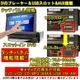 トリビュート 車載モニター 7インチ1DINインダッシュモニター タッチパネル・DVD・USBスロット搭載機 - 縮小画像4