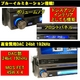 トリビュート 7インチ1DINインダッシュモニター タッチパネル・DVD・USBスロット搭載機 写真5