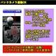 トリビュート 車載モニター 10.2インチオンダッシュモニター イルミネーションタッチボタン搭載タイプ OD-I1021 - 縮小画像5