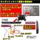 トリビュート 車載モニター 10.2インチオンダッシュモニター イルミネーションタッチボタン搭載タイプ OD-I1021 - 縮小画像6
