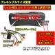 トリビュート 車載モニター 7インチヘッドレストモニター タッチボタン搭載タイプ HR-I0701 - 縮小画像6