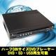 トリビュート ハーフDIN DVDプレーヤー SD・USBスロット搭載タイプ DP-A3001 - 縮小画像1