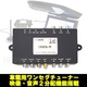 トリビュート 車載用ワンセグチューナー 分配器機能搭載タイプ TR-SI001 写真1