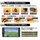 7インチポータブルナビゲーション ワンセグ搭載 タッチパネルタイプ ピアノブラック - 縮小画像5