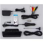 6型ワンセグ付ポータブル液晶DVDプレーヤー PDL-600SG