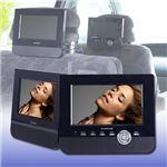 ラファイエ(RAPHAIE)7型DVDツインモニターキット|LTD7V-W2