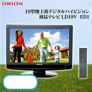 ORION(オリオン) 19型地デジ液晶テレビ LD19V-ED1 - 拡大画像