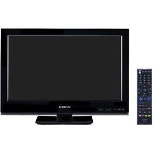 ORION(オリオン) 19型液晶テレビ DU193-B1 LEDバックライト搭載 外付HDD録画対応(3波タイプ) - 拡大画像
