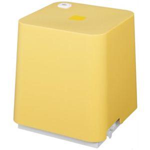 超音波式 加湿器 アロマケース付 DKW-1101 イエロー