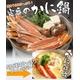 【カット済】ボイルずわい蟹どーんと1.2kg!! 写真4