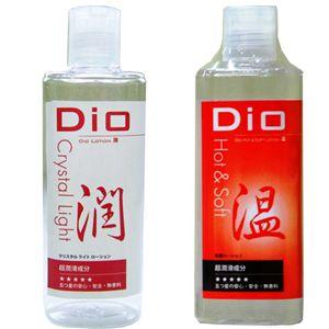 Dio ローション 潤×温 (2本セット) - 拡大画像