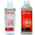 Dio ローション 潤×温 (2本セット)