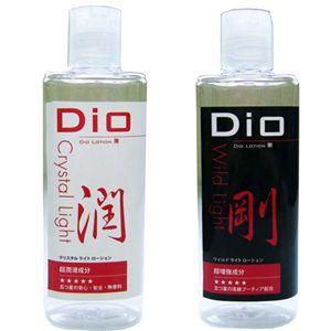 Dio ローション 潤×剛 (2本セット) - 拡大画像