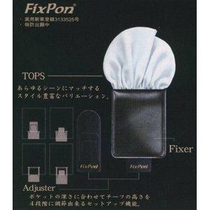 ポケットチーフ フィックス・ポン パッフド1 ホワイト