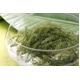 糸満の厳選海ブドウ 2kg - 縮小画像2