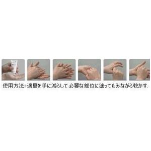 【訳あり・在庫処分】手指除菌クリーム【ハンドリン】3本1セット(ハーブ香)