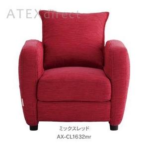 ATEX(アテックス)  家庭用電気マッサージ器 ルルド エアもみマッサージソファ AX-CL1632mr / ミックスレッド - 拡大画像