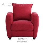 ATEX(アテックス)  家庭用電気マッサージ器 ルルド エアもみマッサージソファ AX-CL1632mr / ミックスレッド